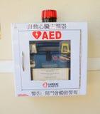 Automatyzujący zewnętrznie defibrillator Zdjęcie Royalty Free