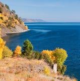 Automne au lac Baikal Image stock