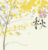 Automne chinois Image stock