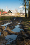 Automne en Russie Photographie stock libre de droits