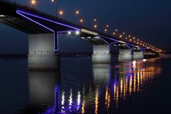 The automobile bridge. The automobile bridge in Perm. Russia Royalty Free Stock Photo