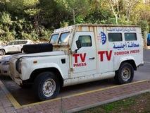 Automobile di Foreign Press Immagini Stock Libere da Diritti