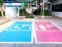 Automobile di parcheggio del segno davanti alla toilette Fotografia Stock Libera da Diritti