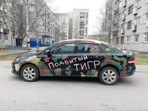 """Automobile dipinta con pittura lavabile con l'iscrizione """"Tiger Tank riempito """" fotografie stock libere da diritti"""