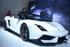 Automobile Exhibition Stock Photo