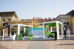 Automobile Exhibition Stock Photos