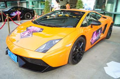 The automobile exhibition sales, in Shenzhen, China Stock Images