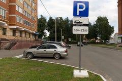 Automobili parcheggiate al bordo Immagini Stock Libere da Diritti