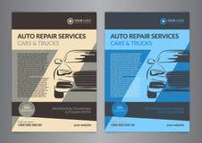 Automobilowi Usługowych centrów układu biznesowi szablony A5, A4 remontowego sklepu broszurki auto szablony, samochód okładka mag Zdjęcia Stock