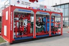autonomiczny pożarniczy moduł Obrazy Stock