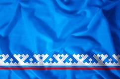 Autonoom District yamal-Nenets stock illustratie