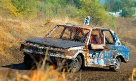 Autorennen für Überleben Lizenzfreie Stockbilder