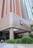 Autoridade monetária do MAS de Singapura imagens de stock