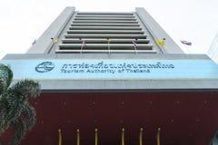 Autorité de touristes du bâtiment de la Thaïlande à Bangkok Photographie stock libre de droits