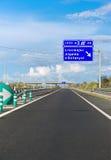 Autoroute d'asphalte photographie stock