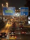 Autoroute et véhicules la nuit Image libre de droits