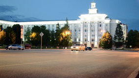 Autos in Ufa stock footage