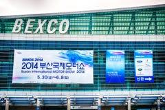 Autoshowzeichen des International 2014 lizenzfreies stockfoto