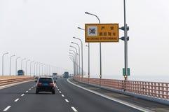 Autostrada z samochodami Obrazy Royalty Free