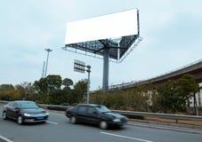 Autostrady i billboardy Fotografia Royalty Free