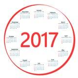 Autour du calendrier en 2017 Image libre de droits