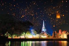 Autthaya travel floating lantern Stock Photography