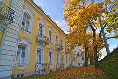 Autum, Russia royalty free stock photography