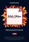 Autumn Background avec des feuilles bannière pour l'affiche de achat de vente ou de promo et de cadre tract ou Web Calibre d'illu Photographie stock libre de droits