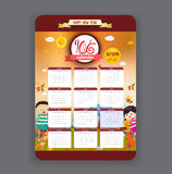 Autumn Calendar 2016 year design.  Stock Illustration