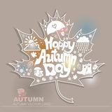 Autumn card. Happy Autumn Day. Autumn  card Royalty Free Stock Image