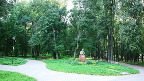 Autumn city park in Nizhny Novgorod Stock Images