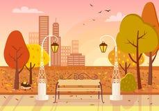 Autumn City Park Vector Illustration Arkivfoto