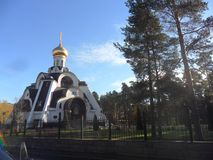 Autumn 2018. The city of Sosnovy Bor in the Leningrad Region in Russia. Cathedral of the Icon of the Mother of God Burning Kupina stock photography