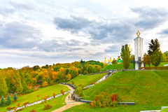 Autumn colors of Park. Slavy, Kyiv, Ukraine Royalty Free Stock Images