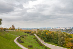 Autumn colors of Park. Slavy, Kyiv, Ukraine Royalty Free Stock Image