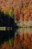 Autumn Colors on Plitvice Lakes Stock Photo