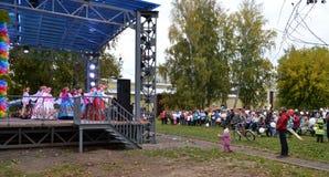 Autumn concert. Stock Photos