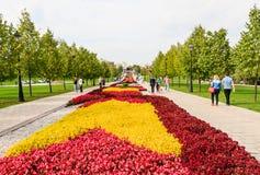 Autumn day. Museum-Reserve Tsaritsyno Royalty Free Stock Photo