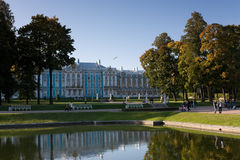 Autumn in an evening park. Suburban palace and park of Russian Empress Catherine the Great, the VIII century Royalty Free Stock Photo