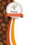 Autumn Flyer Oblong Emblem Stock Image