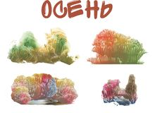 Autumn forest, abstract drawing on white background. Group of objects, russian language stock illustration