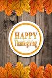 Autumn Happy Thanksgiving Background Stock Image