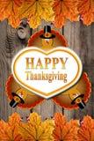 Autumn Happy Thanksgiving Background Stock Photo