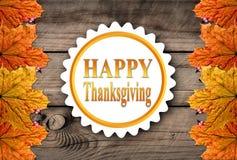 Autumn Happy Thanksgiving Background Stock Photos