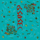 Autumn illustration leaves in water. On a blue background Royalty Free Stock Photo