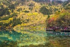 Autumn in Jiuzhaigou Stock Photos