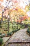 The Autumn in Jojakko-ji Temple , Kyoto,Japan Stock Image