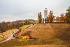 Autumn Kiev. Royalty Free Stock Photography