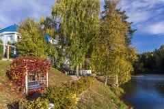 Autumn By The Lake Imagen de archivo