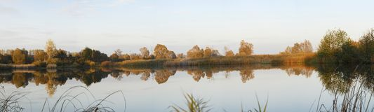 Panoram lake. Autumn lake in russia. Beautiful Stock Photo
